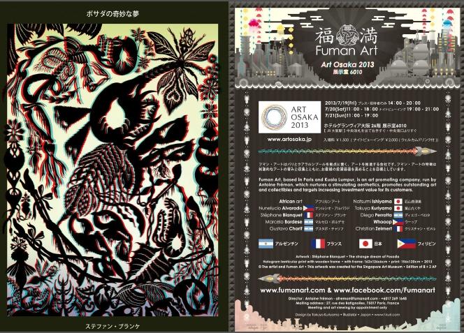 Flyer Art Osaka 2013 - Fuman Art