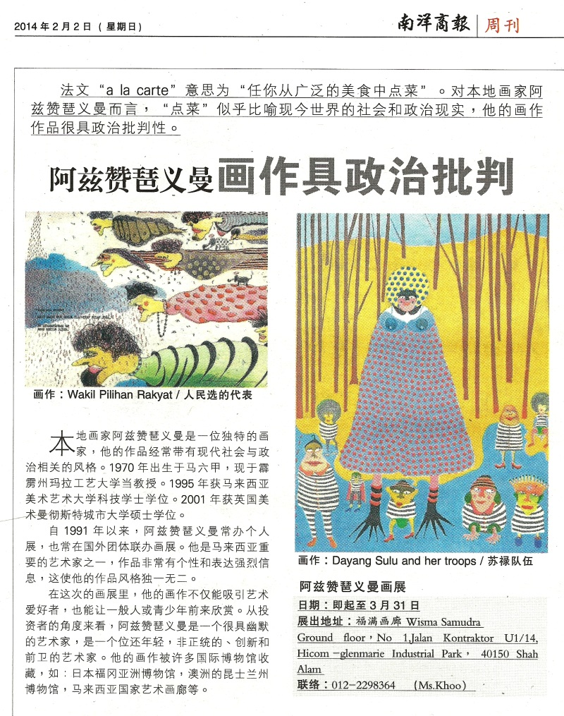 Azizan Paiman - Nanyang Siangpau