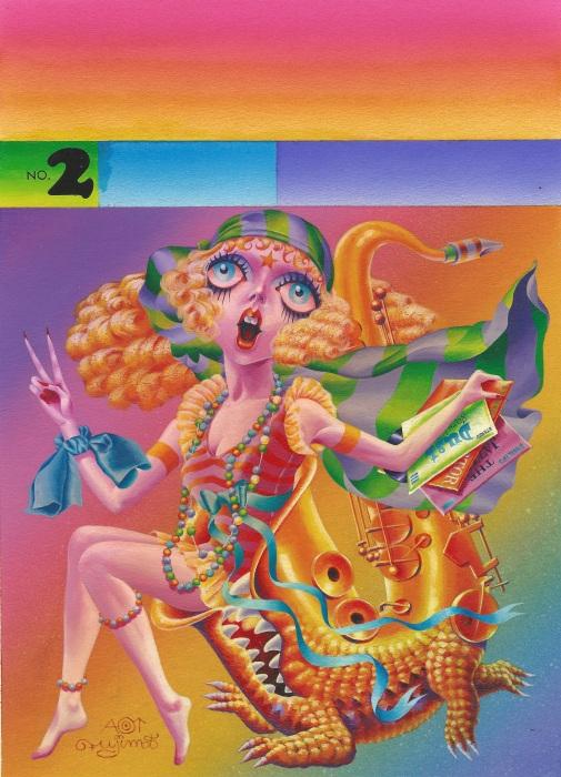 Aoi Fujimoto 12 - mixed media - 1970's