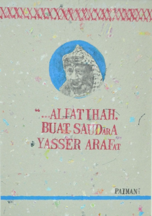 Azizan Paiman - monoprint on handmade paper - 2013 - Tribute to Yasser Arafat