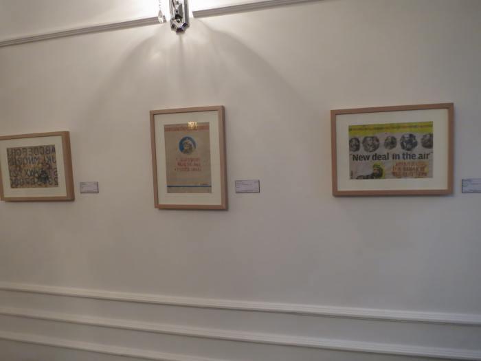 Fuman Art - Exhibition Azizan Paiman - Transparent deal