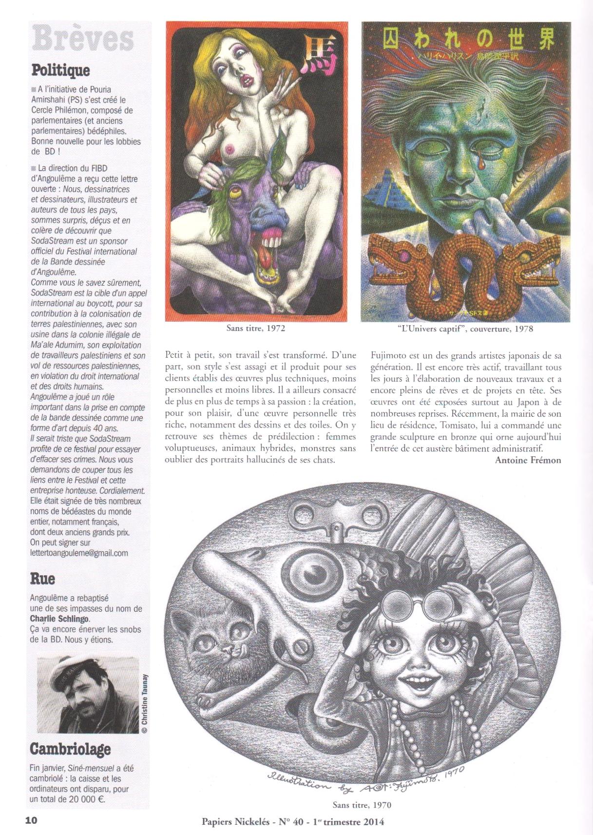 Fujimoto in Papiers Nickelès 2014 - page 2