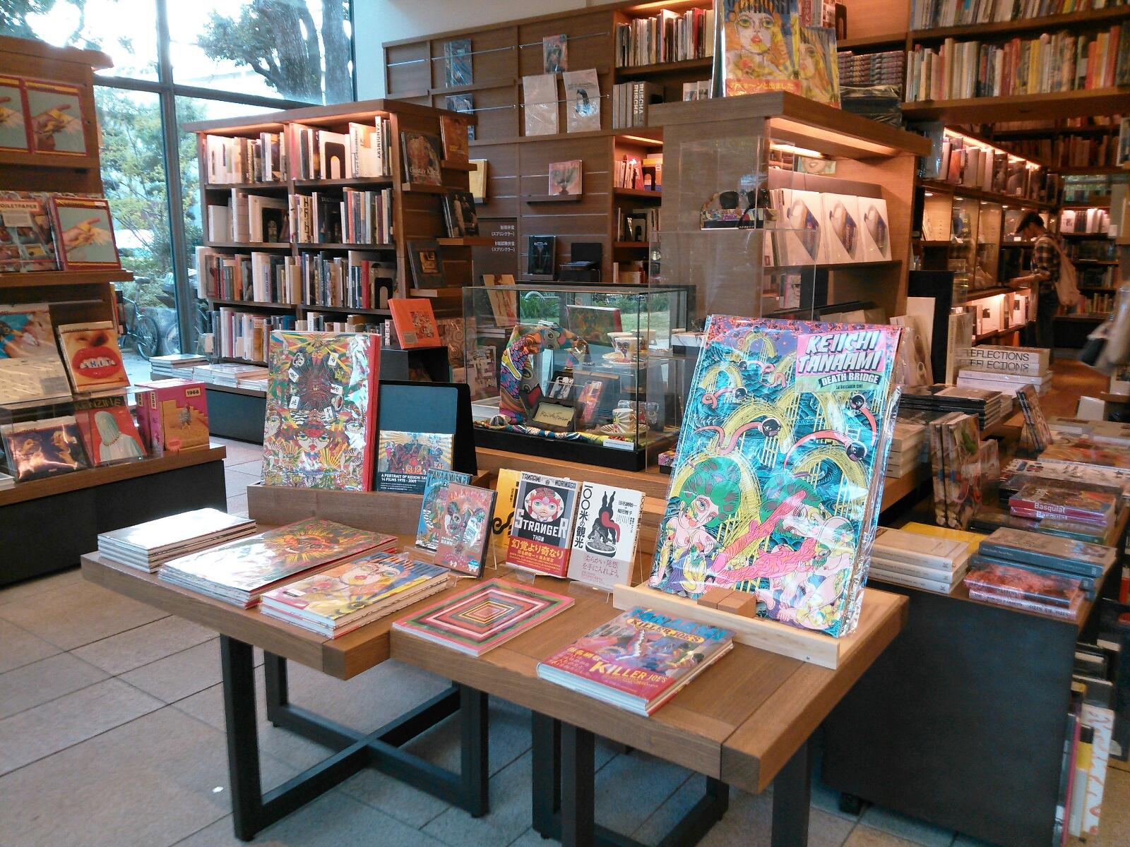 Tanaami Keiichi book by United Dead Artist - Daikanyama